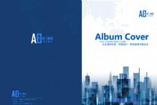 高級封面設計 科技感封面 封面