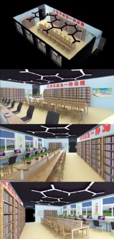 图书馆sketchup模型