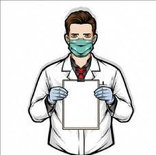 抗击新冠肺炎