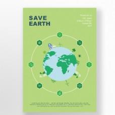 春天海报 绿色素材 春天素材