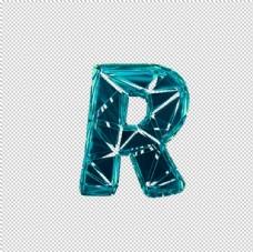 碎片数字R