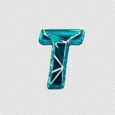 碎片数字T