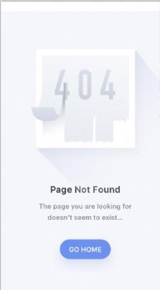 手机404报错页面
