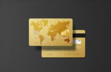 信用卡样机
