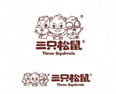 三只松鼠 单色 Logo