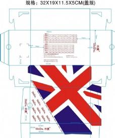 广告设计 鞋盒设计 包装设计