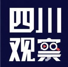 四川观察热门logo
