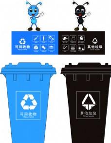 垃圾分类  可回收  其他