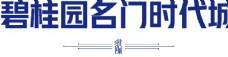 碧桂园名门时代logo