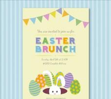 复活节早午餐邀请卡