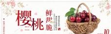 水果 水果海报 水果素材 蔬菜