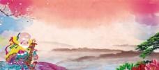 壽星山水色彩傳統喜慶背景