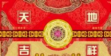 传统节日中秋节富贵吉祥宣传海报