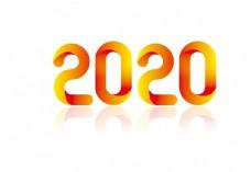 橙色2020创意年份字体设计