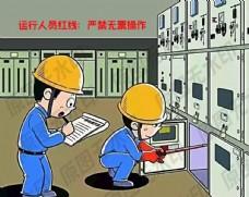 安全生产漫画严禁无票工作
