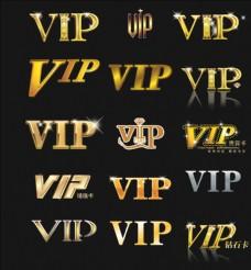 各种VIP源文件