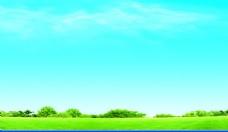 蓝天白云 草地宣传展板