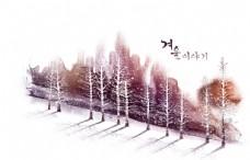 水彩风雪天场景树木唯美浪漫插画