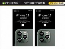 iPhone 海报 微信拓客