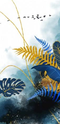 轻奢植物叶子装饰画