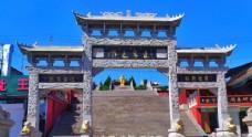 中国·洛阳·下清宫