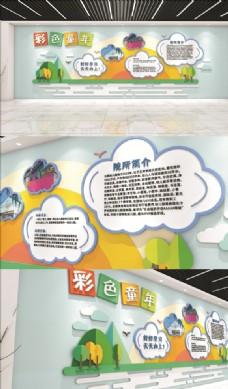 绿色校园文化幼儿园文化墙图片