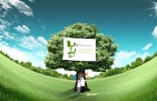 蓝天白云草地树木环保海报
