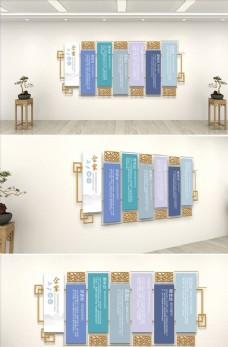 蓝色中国风企业文化墙