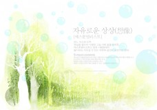 韩式水彩背景