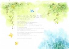 水彩韩式背景