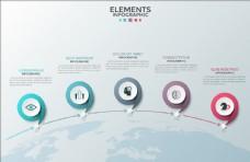 高端商务信息矢量图表