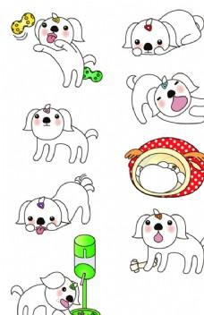 卡通小奶狗