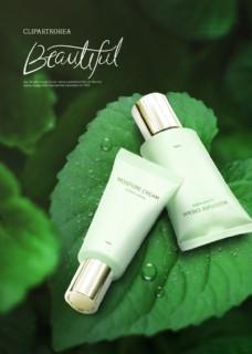 清涼一夏綠色植物化妝品宣傳海報