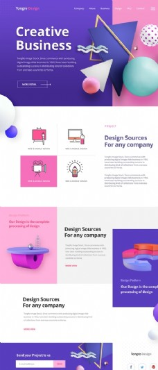 创意商务网站首页设计