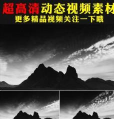 黑白色调高山之巅乌云流动视频