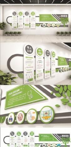 绿色健康新冠疫情医疗文化墙图片