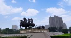 中国洛阳周王城天子驾六博物