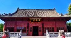 中国洛阳周公庙定鼎堂