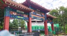中国洛阳栾川鸡冠洞