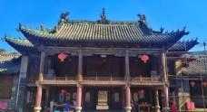 中国洛阳山陕会馆