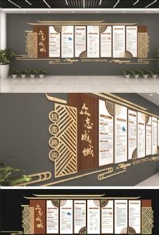 中式木纹新冠疫情医疗文化墙图片