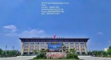 中国洛阳洛阳市图书馆新馆