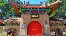 中国洛阳周公庙(正)