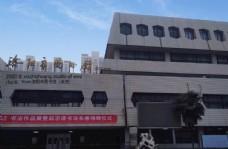 中国洛阳洛阳市图书馆老馆