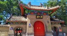 中国洛阳周公庙