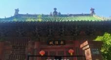 中国洛阳城隍府