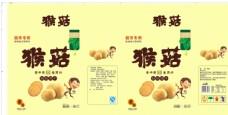猴菇饼干面饼的包装设计