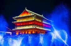 鼓樓夜景噴泉中的鼓樓