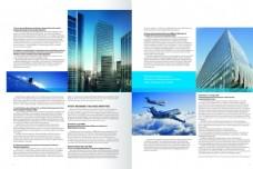金融企業畫冊
