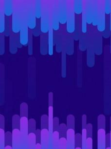 紫色简约时尚